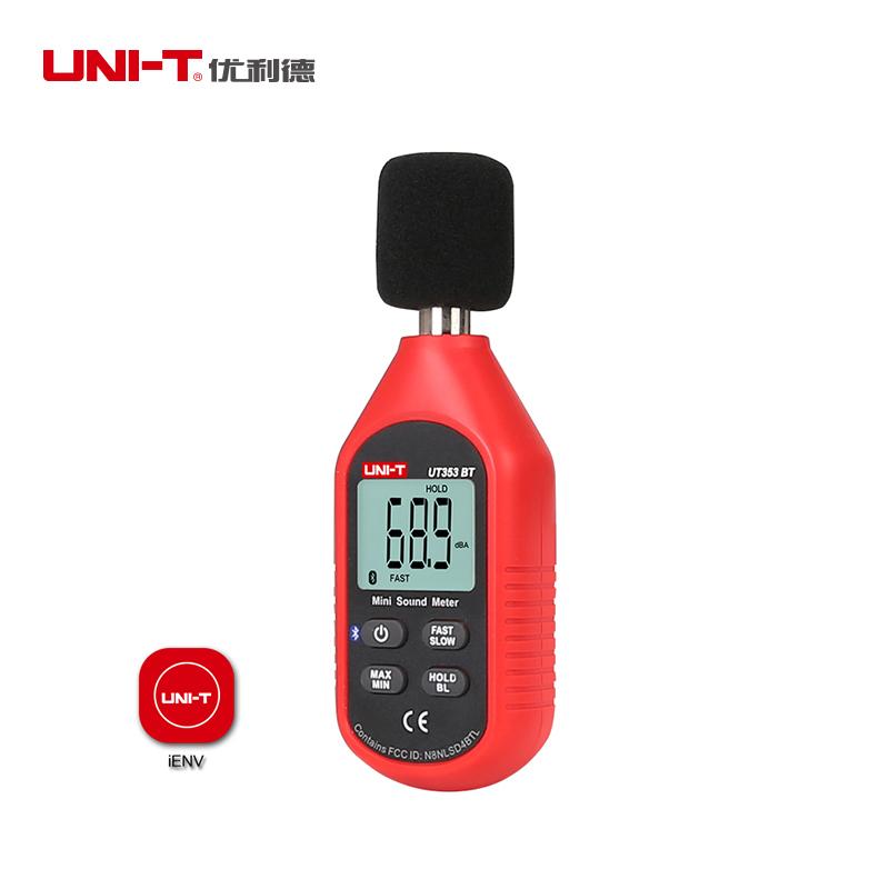 优利德高精度噪音计检测仪分贝仪UT353噪声测试仪噪音仪声级计