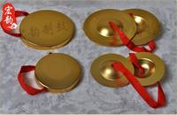 Children's three-and-a-half props, gongs, drums, 3 sentences, semi-props, children's percussion