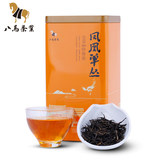 Eight horse tea Chaozhou phoenix single clump tea honey fragrant oolong tea phoenix single clump self-contained canned 200 g