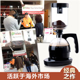 Imperial coffee pot glass pot siphon pot siphon manual home coffee machine grinder coffee set