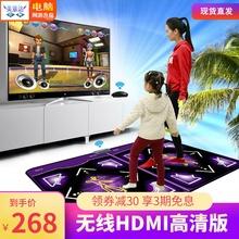 舞状元 电视两用抖音跑步运动机 HDMI高清双人无线家用跳舞毯 包邮