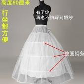 齐地婚纱裙撑钢圈硬底衬蓬蓬花边新娘鱼骨撑裙结婚松紧暴力lolita