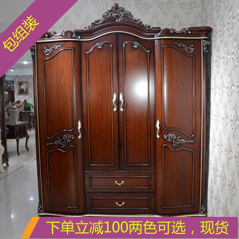 古典奢华衣柜
