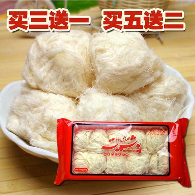 买三送一2盒包邮新疆特产零食休闲美食糕点甜点龙须酥正宗龙须糖
