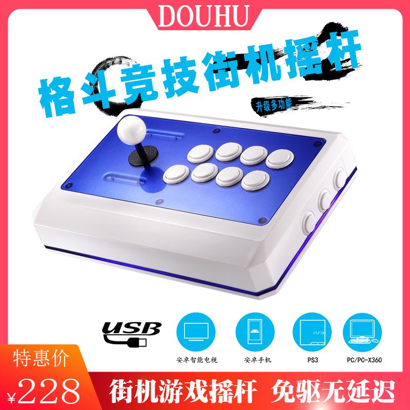 Джойстики для игровых автоматов Артикул 556067868467