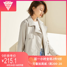 Clearance price 239 yuan leather jacket casual leather jacket jacket women's new spring and autumn loose Korean version BF 2019