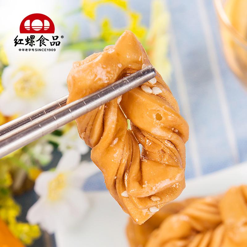 蜜麻花北京特产红螺食品传统糕点零食大礼包美食小吃点心500g*3袋