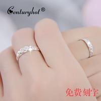 s925纯银情侣戒指男女开口可调节一对戒学生婚戒可刻字情人节礼物