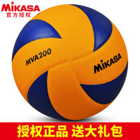 Counter genuine MIKASA Micasa volleyball MVA200 high school entrance examination hard row student No. 5 game ball row certification