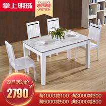 仿古八仙桌碳化木桌灯包邮特价农家乐饭店餐厅实木餐桌椅组合