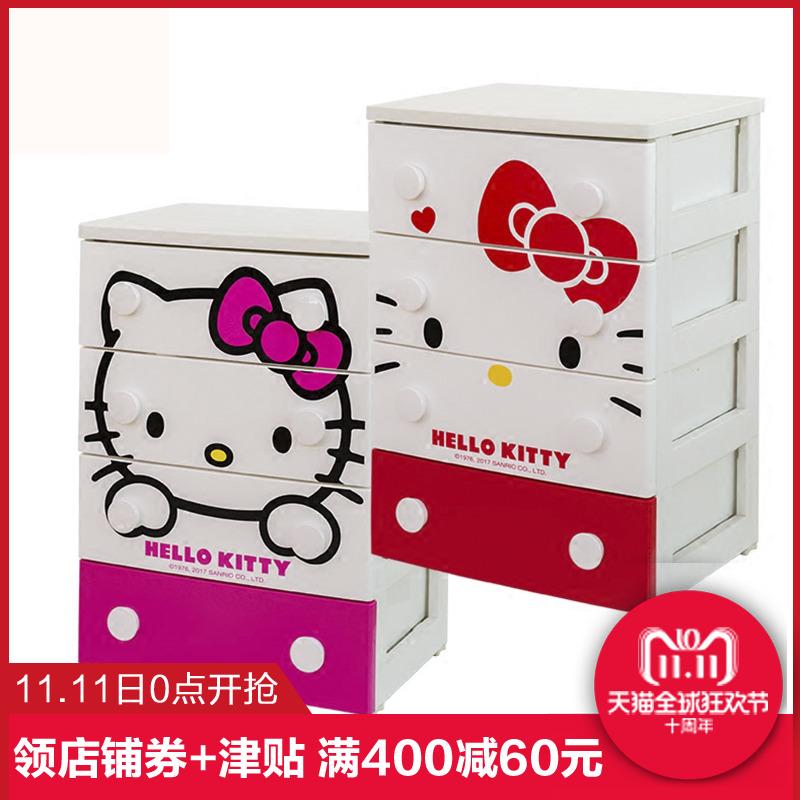 爱丽思iris儿童衣柜KHG-555