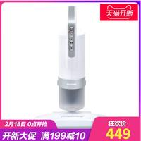 Japan Alice IRIS household 螨 吸 vacuum cleaner in addition to 螨 small bed mites vacuum cleaner Alice