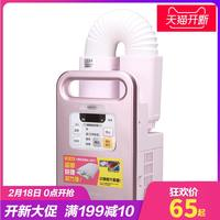Japan Alice dryer household small warm quilt dryer quilt quilt dryer home quick-drying clothes