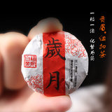 500g Button Convenient Fuding White Tea Alpine Old White Tea Round Ball Tea Tuo Wild Tea Super Gift Box Tea