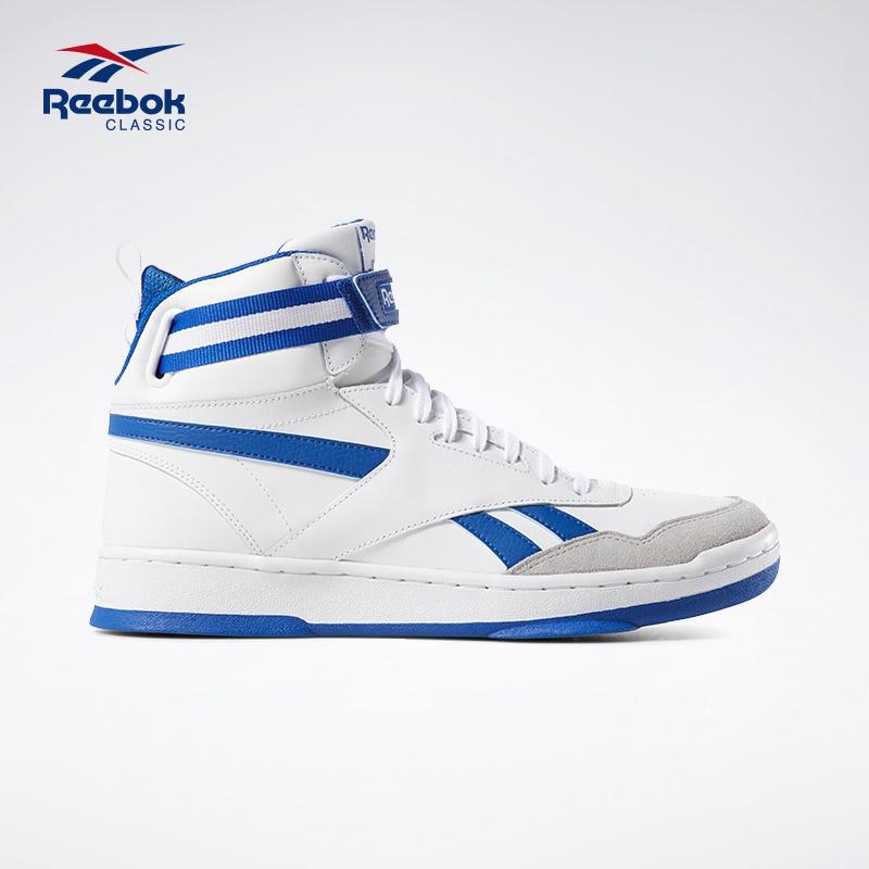 Reebok锐步官方 运动经典 BB 5400 MU 男子低帮休闲篮球鞋 EGR09
