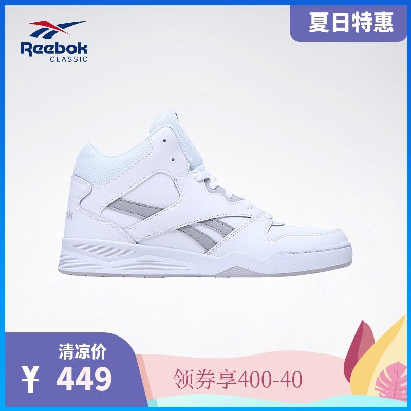 Reebok锐步官方运动经典ROYAL BB4500男子篮球复古鞋小白鞋 FZT20