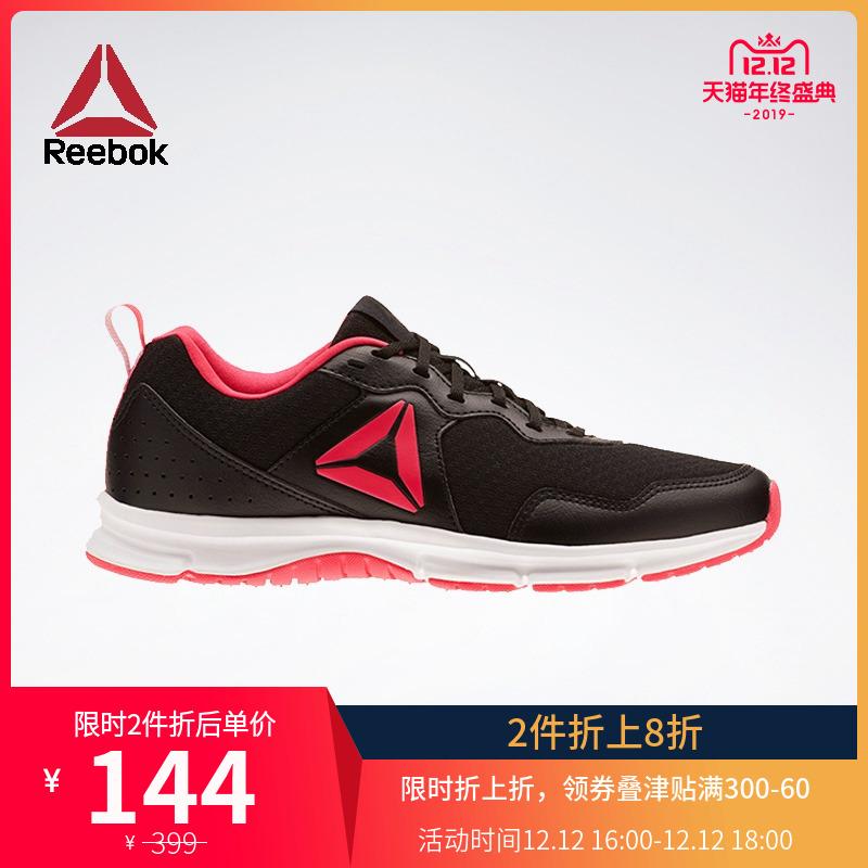Reebok锐步官方运动健身EXPRESS RUNNER女子低帮跑步鞋EGF70