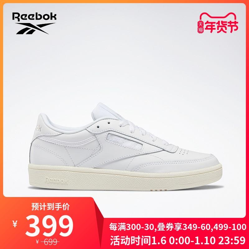 Reebok锐步 运动经典 CLUB C 85 女子网球经典鞋 EHA37