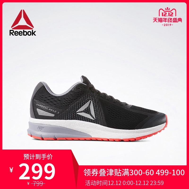 Reebok锐步运动健身 HARMONY ROAD 3男子跑步鞋EHT49