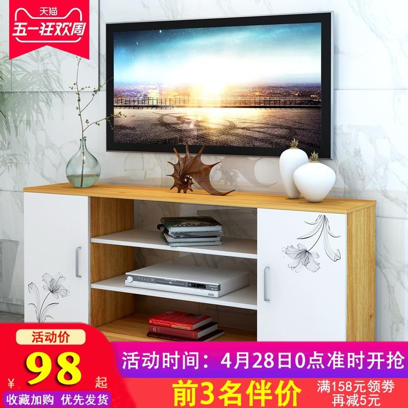 新款电视柜储物柜