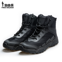 秋冬低帮真皮透气防滑户外休闲登山鞋男徒步鞋耐磨越野跑鞋旅游鞋