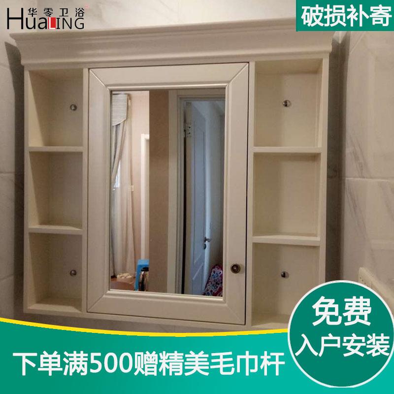 美式浴室镜柜 镜箱