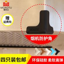 包邮 硅胶三角抽油烟机专用防护角防碰防磕防撞角热水器家居防护角