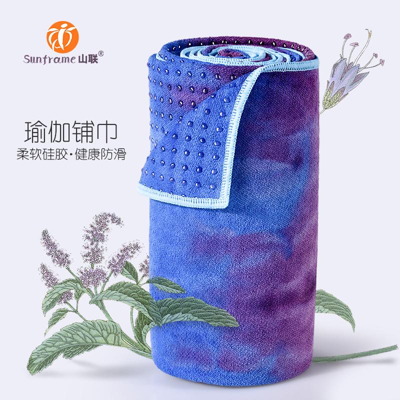 硅胶瑜珈铺巾