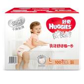 好奇拉拉裤L100+28片银装大码婴儿男女宝宝小内裤纸尿裤超薄透气