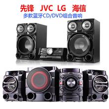大功率重低音 LG新DVD组合蓝牙音响一体台式CD播放机套装 JVC 先锋