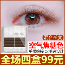 Grafted Camellia caramel color mixed with flowering mink hair mixed with super soft and beautiful eyelashes planted false eyelashes magnetic