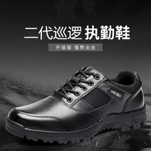3515 Strong Men's Outdoor Training Patrol Shoes Special Tactical Shoes Wear-resisting, Air-permeable, Low-upper Leather Men's Shoes