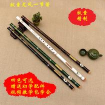 洞箫竹箫箫民族乐器初学包邮孔琴箫8孔琴箫6高档紫竹琴箫