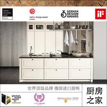厨房之家|德国进口厨柜整体厨房橱柜定制定做实木欧式新古典KSZ14