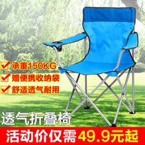 户外休闲睡椅超轻铝合金折叠椅家用便携午休椅躺椅靠背椅钓鱼椅子