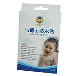 Dr. Ma Baby Waterproof Sticker Swimming Waterproof Sticker 10 Piece Pack A Box Buy 5 Boxes