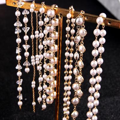珍珠链条耳坠流苏长款diy 自制耳环耳钉手链耳夹材料包手工首饰链