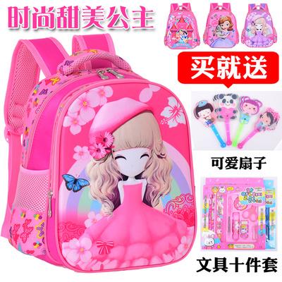 小学生书包女可爱漂亮公主幼儿园儿童书包男孩1-34-6年级双肩背包