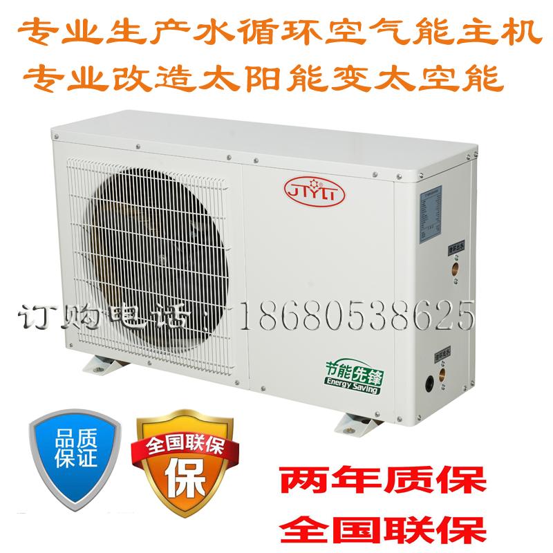 Воздушный тепловой насос типа воздух-вода Артикул 564291901832