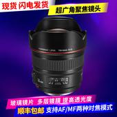 永诺YN14mm F2.8大光圈自动对焦单反超广角定焦镜头佳能/尼康