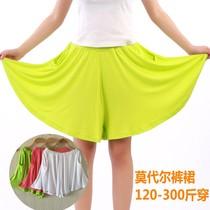 包邮特大超大加肥加大码裙裤女胖mm夏宽松莫代尔短裤200斤300裤裙