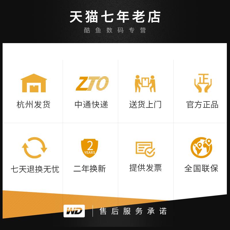 wd西部数据4T无线智能共享硬盘 my cloud home 4tb智能存储管家 家庭个人云网络存储器 支持手机电脑远程访问