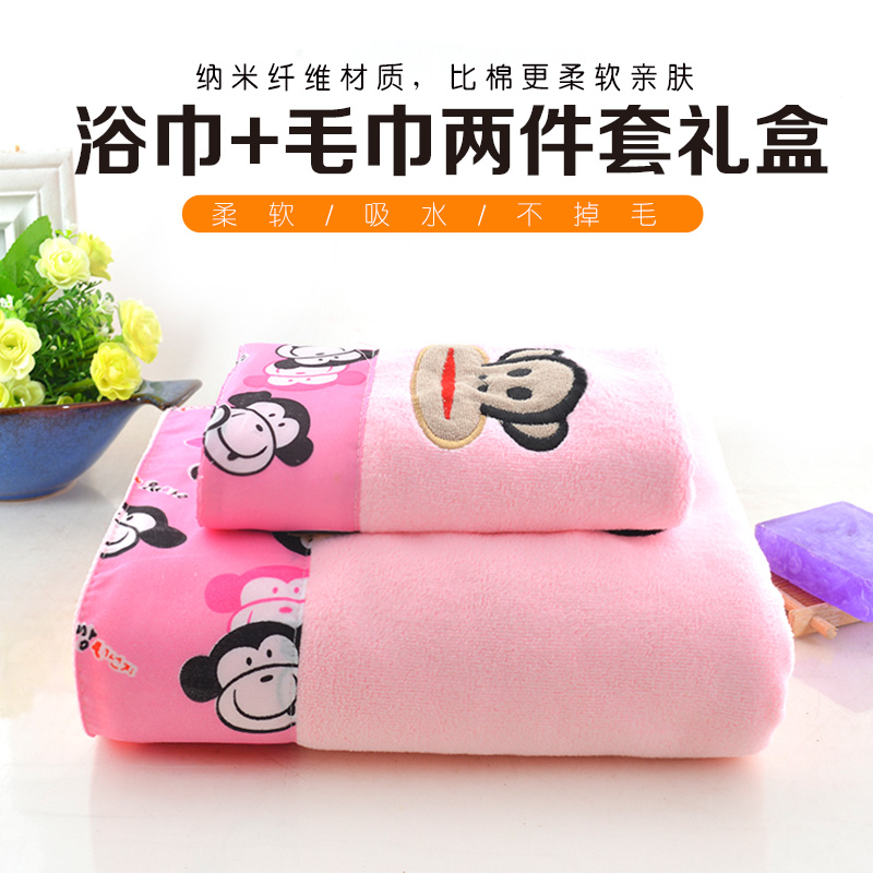 soft absorbent adult men and women towels baby towels newborn children baby female gift bath