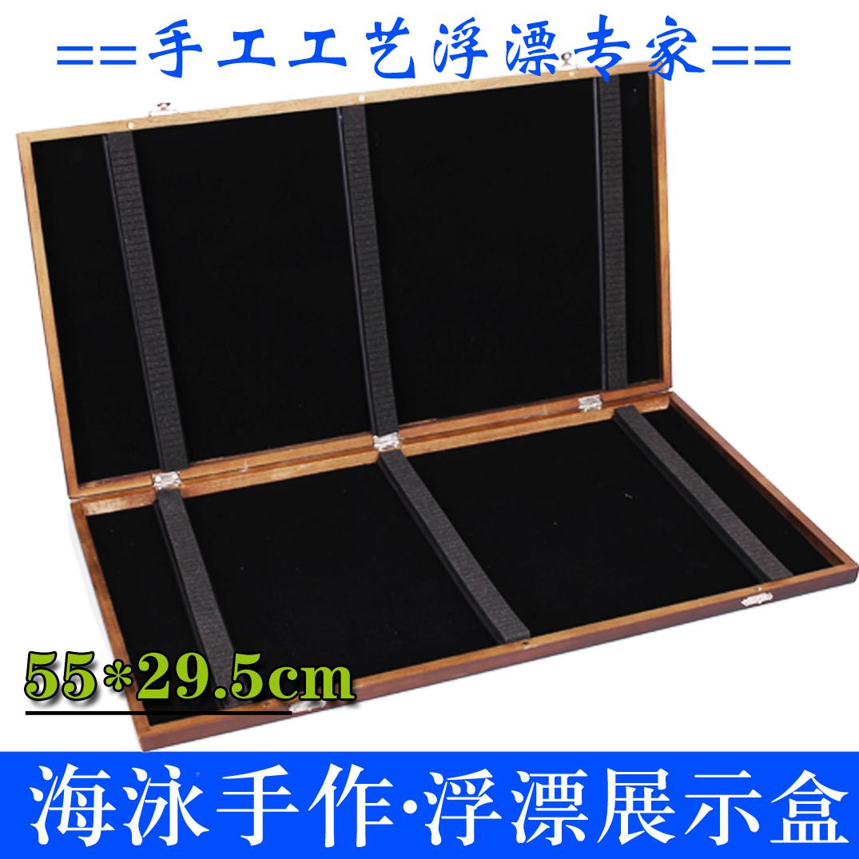 加宽浮漂展板 浮漂展示盒超轻梧桐木制200支装大容量漂盒浮标盒