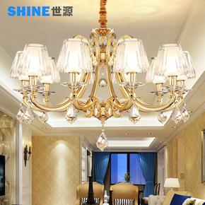 世源欧式锌合金水晶吊灯复式客厅灯led卧室灯餐厅别墅灯具10004