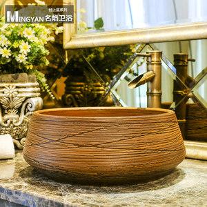 名焰艺术盆中式台上盆陶瓷洗手盆圆形台盆复古洗脸盆景德镇仿古型