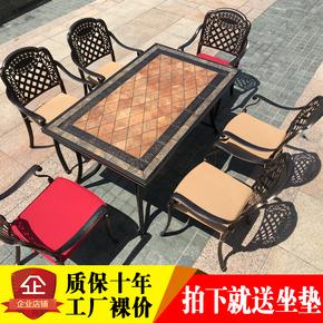 铸铝户外桌椅庭院室外休闲露天阳台别墅花园欧式桌椅铁艺院子座椅