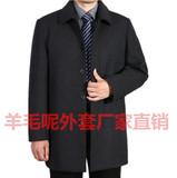 秋冬季中老年男士翻领夹克爸爸装中年男装加厚羊毛呢外套加大码男