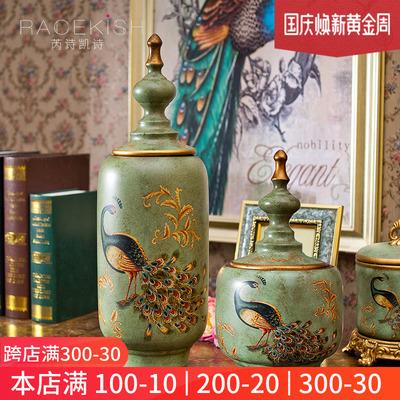 美式複古陶瓷儲物罐創意歐式茶葉罐客廳玄關酒櫃裝飾擺件家居飾品