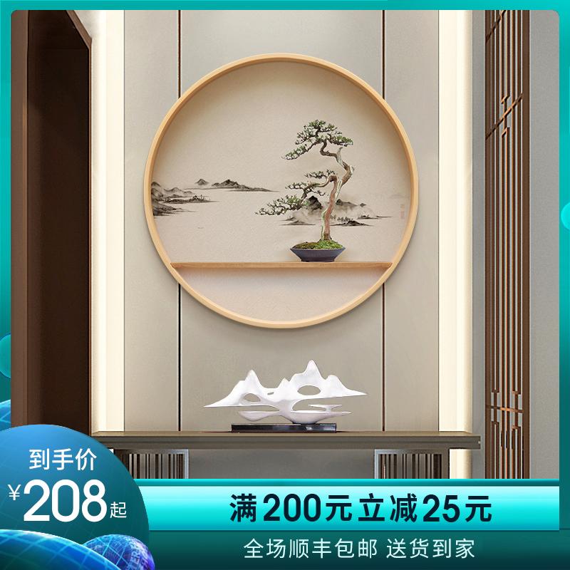 圆形挂饰新中式玄关壁饰壁挂墙面装饰茶室禅意挂件墙上创意置物架
